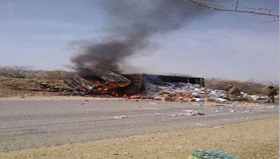 استشهاد وإصابة نحو 66 مواطنا في غارات جديدة على مدينة يريم