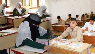 الغذيفي: الامتحانات تسير بصورة إيجابية وفق خطة وزارة التربية