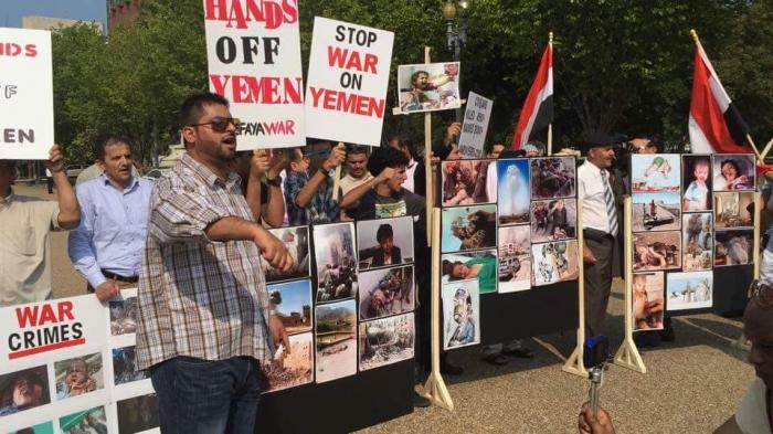 اليمنيون أمام البيت الأبيض