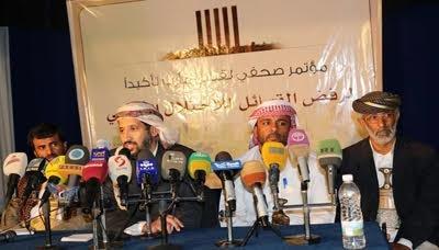 قبائل مأرب تدعو لتشكيل مجلس وطني لمقاومة الاحتلال وطرد الغزاة