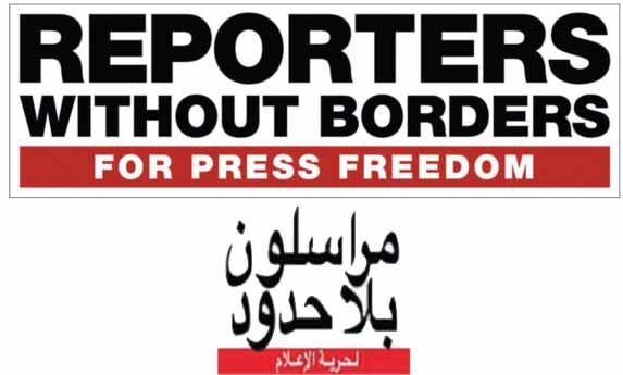 مراسلون بلا حدود تطالب اوباما باثارة قضايا حقوق الانسان مع العاهل السعودي