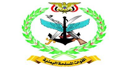 مصرع وجرح عدد من جنود العدو السعودي وفرار جماعي لهم من مواقعهم في جيزان