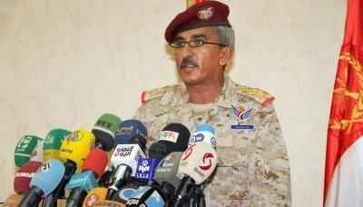 ناطق القوات المسلحة: عملياتنا النوعية تؤكد قوة الجيش واللجان الشعبية في مواجهة العدوان