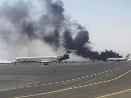 وصول طائرة مساعدات تابعة للصليب الاحمر لمطار صنعاء
