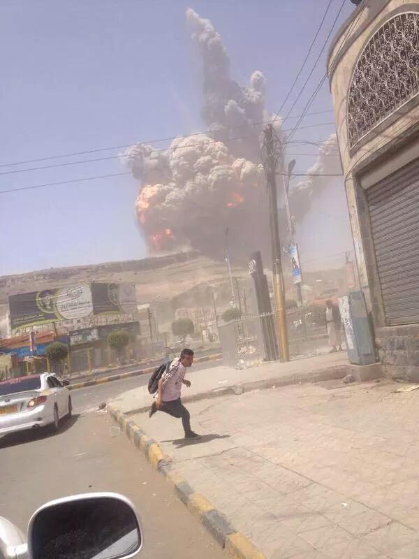 من وراء ستار، وبعيداً عن عيون الصحافة الدولية، تقتل القنابل المصنوعة في الولايات المتحدة مئات المدنيين الأبرياء.