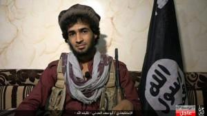 داعش عدن 4