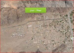 خبر-عمليات-الجيش-واللجان-الشعبية-في-الحدود-من-ابراهيم-السراجي-2-300x214