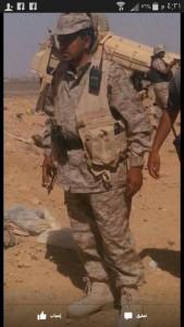 الداعشي محسن بن صالح بن شطيف