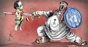 خيانة أطفال اليمن